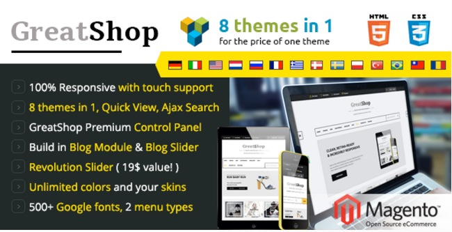Great Shop magento template